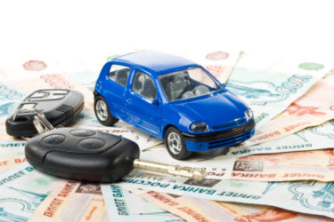 Регистрация залога автомобиля