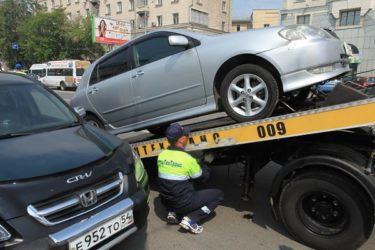 Как забрать машину со штрафстоянки без ПТС?