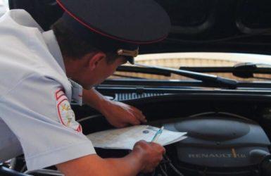 Услуги по регистрации автомобиля в ГИБДД
