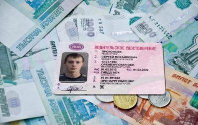 Как восстановить просроченные водительские права?